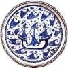 Osmanlı Çini Desenleri