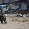 Halep'in Yedi Uyurları