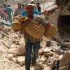 #Haleptekatliamvar