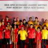 APEC Zirvesi'nde liderler ortak sonuç bildirgesi imzalamadı
