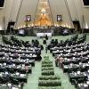 İranda milletvekillerinin yarısı rejimin yıkılmasını istiyor