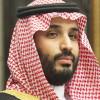 Suudi Arabistan İran'ın nükleer hamlesine karşılık alternatif nükleer teknoloji arayışında