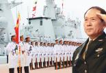 Çin, ABD'ye karşı sonuna kadar savaşırız