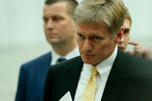 """Rusya'dan """"Umman Körfezi"""" açıklaması"""