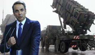 'Türkiye'nin düşmanını güçlendiriyoruz'