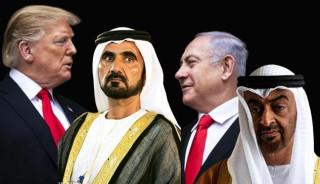 ABD'nin skandal Kudüs kararı! Her kirli taşın altından BAE çıkıyor
